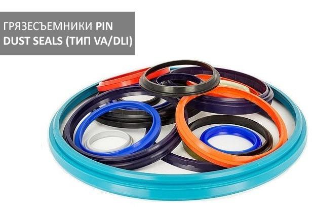 грязесъемники pin dust seals (тип va/dli) для шарнирных соединений - промснаб