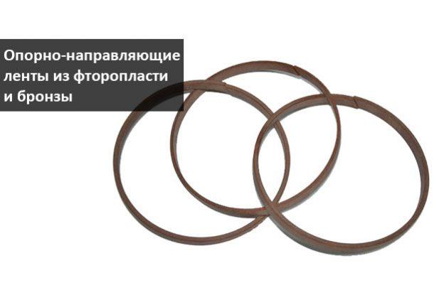 опорно-направляющих лент из фторопласта (PTFE) и бронзы - Промснаб