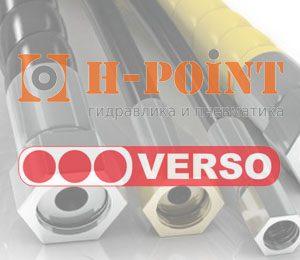итальянские РВД h-point и verso в Промснаб