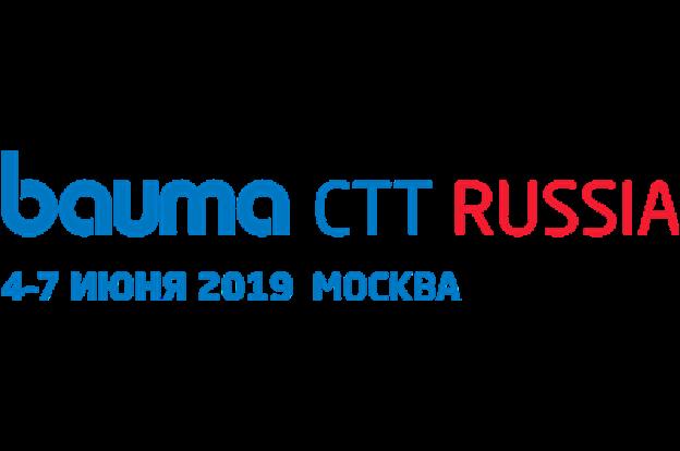 Bauma CTT RUSSIA 2018 - промснаб спб