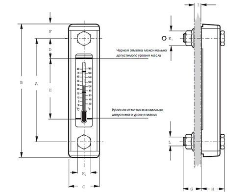 схема уровнемера масла ArgoHytos для гидравлики - промснаб спб