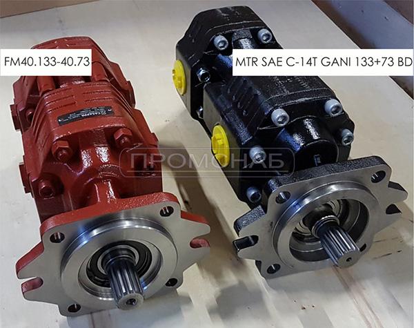 cassapa FM40.133-40.73 kazel MTR SAE C-14T GANI 133+73 BD  - промснаб спб