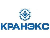 Машиностроительная  Компания Кранэкс - промснаб спб