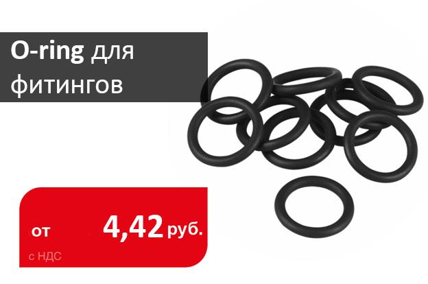 В наличии O-ring для фитингов ORFS и SF - Промснаб спб